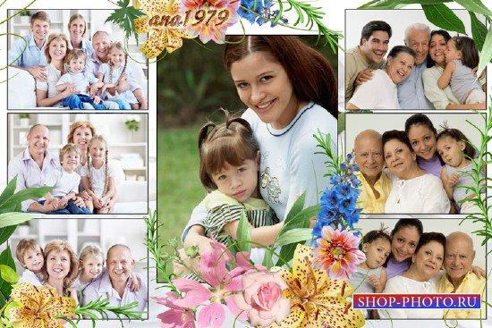 Рамка для фотошопа – Семейный очаг
