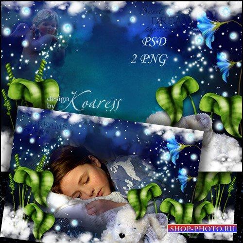 Детская рамка для фото - Маленький мой ангел, сладких снов