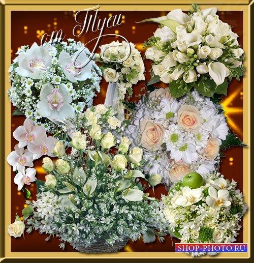 Клипарт - Хочу вам подарить цветы - они небесной красоты