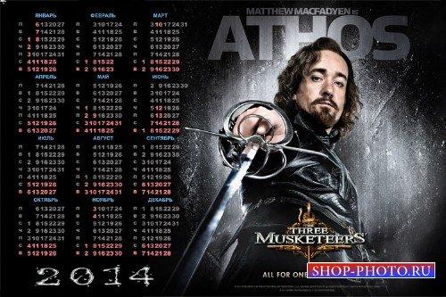 Календарь на 2014 год - Три мушкетера, Атос