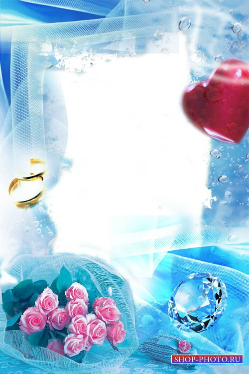 Свадебная рамка для фото - Сердце как драгоценный камень