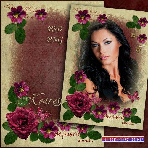 Женская романтическая рамка для фото с бордовыми цветами - Прекрасные воспо ...