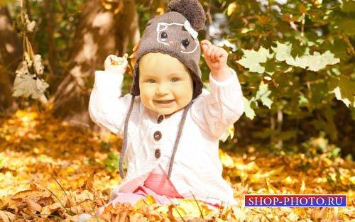 Шаблон для фотомонтажа - Маленькая крошка в осенних листьях