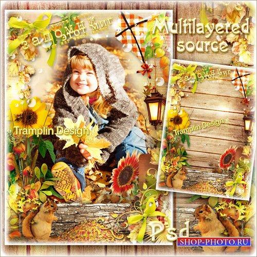 Осенняя многослойная рамка – Этот миг – часть жизни