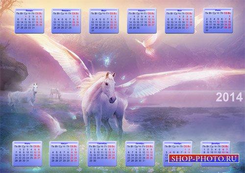 Календарь - Фентези с пегасом
