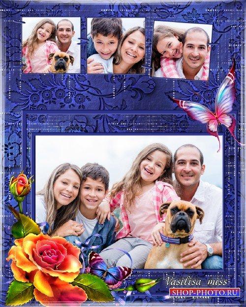 Семейная рамка - Хорошее настроение и красивые розы