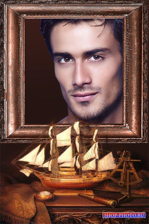 Рамка мужская - Романтика океана