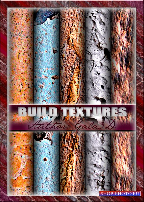 Текстуры - BUiLD