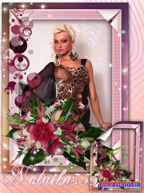 Рамка для фото - Горечь цветочных ароматов
