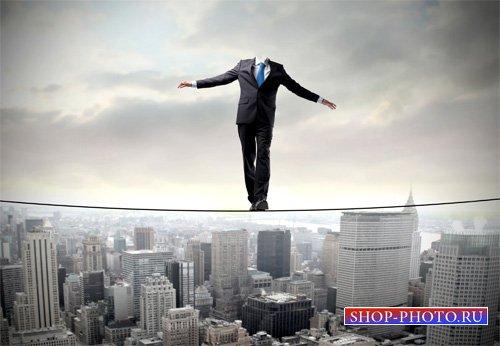 Шаблон для мужчин - Риск