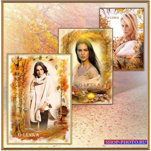 Рамки для фотошопа - Осенний лес играет красками