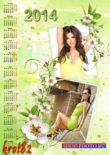 Календарь – рамка с русcко-английской сеткой на 2014 год - Плетет свои сети ...