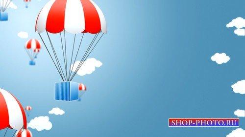 HD футаж Подарки на парашюте (MOV)