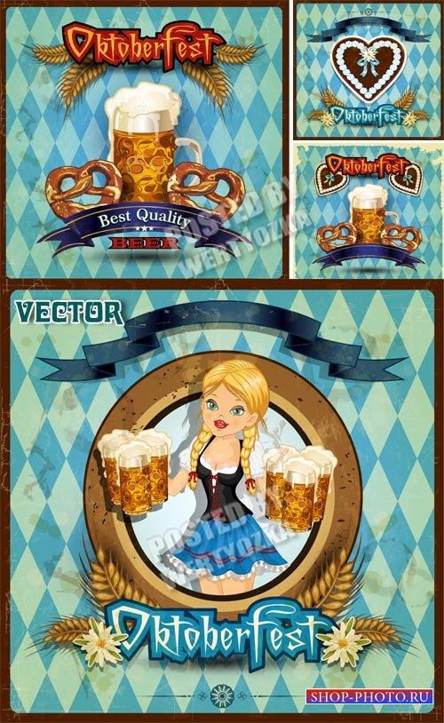 Пиво, девушка с бокалами пива / Beer, a girl with glasses of beer - vector