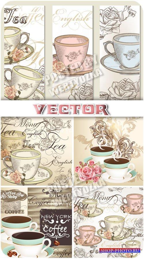 Чашка кофе и розы / Cup of coffee and roses - vector