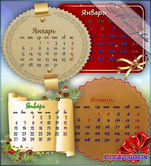PSD календарная сетка - На год лошади