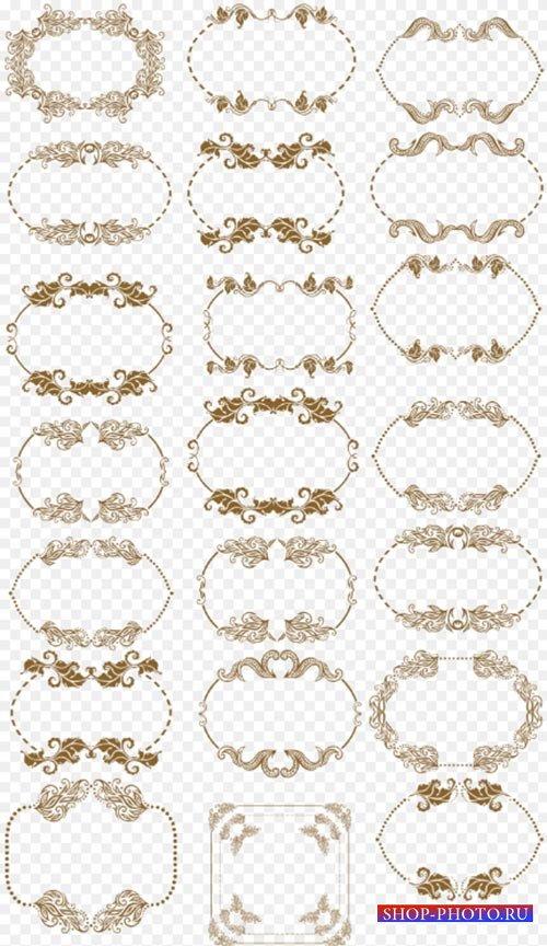 Клипарт - Рамки вырезы для фотографий и фотошопа PSD на прозрачном фоне