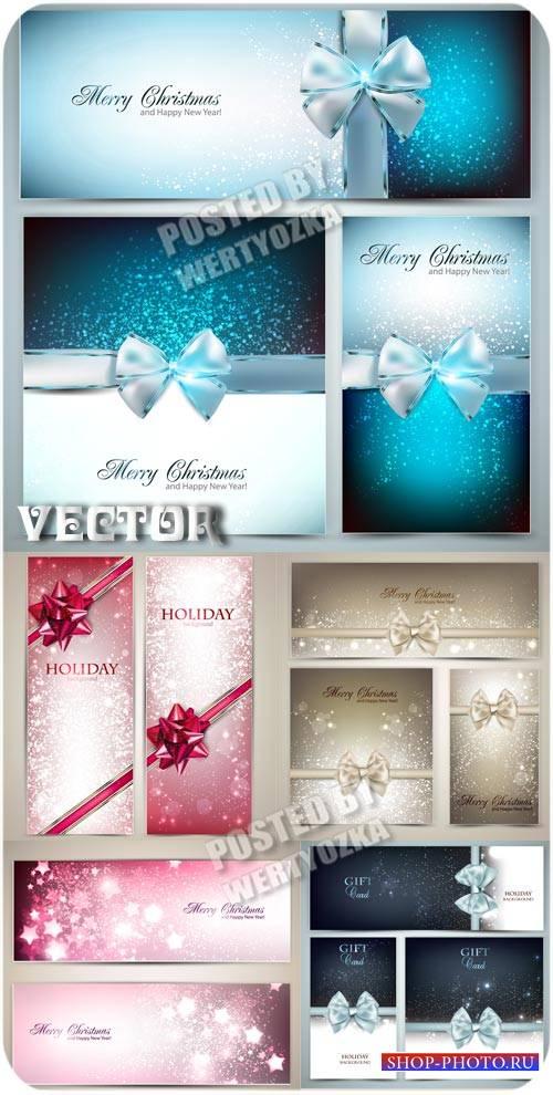 Рождественские карточки с ленточками / Christmas card with ribbons - vector ...
