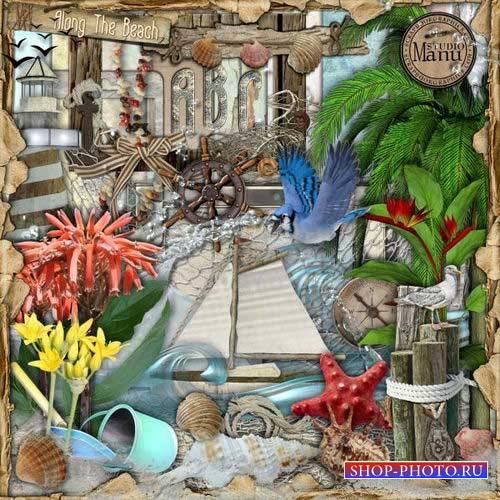 Морской скрап-комплект - Вдоль пляжа