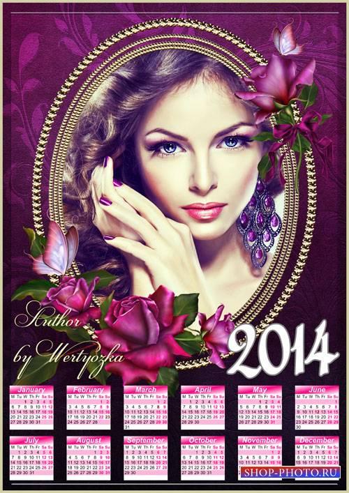Календарь рамка на 2014 год - Красивые розы и бабочки