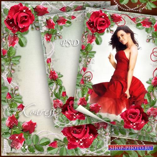 Романтическая женская фоторамка - Среди душистых алых роз