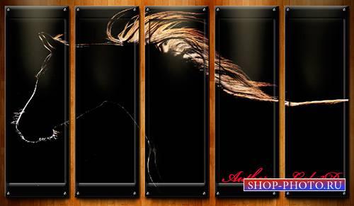 Полиптих в psd формате - Профиль лошади