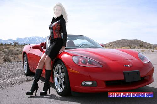 Шаблон для девушек - Девушка у дорогого Corvette
