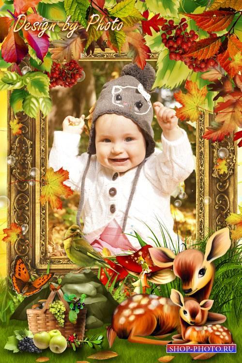 Детская осенняя рамка для фото - Бэмби
