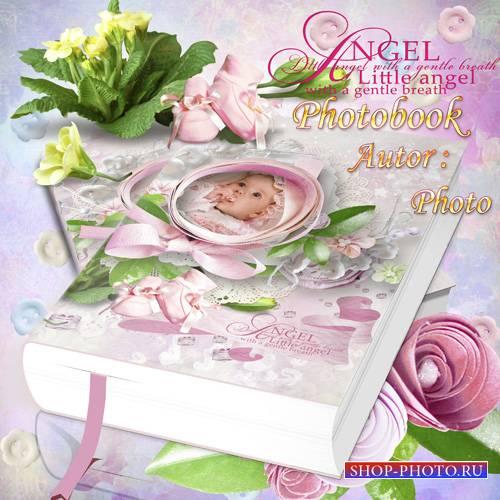 Детский фотоальбом для девочки - Моя маленькая принцесса