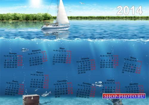 Календарь на 2014 год - Под водой