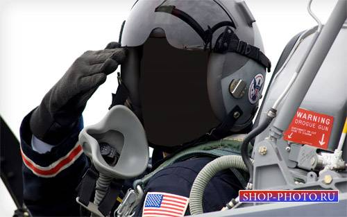 Шаблон для фотомонтажа - Летчик боевого самолета