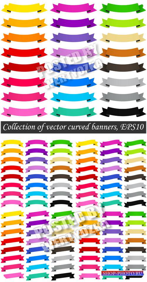 Цветные ленты / Colored ribbons - stock vector