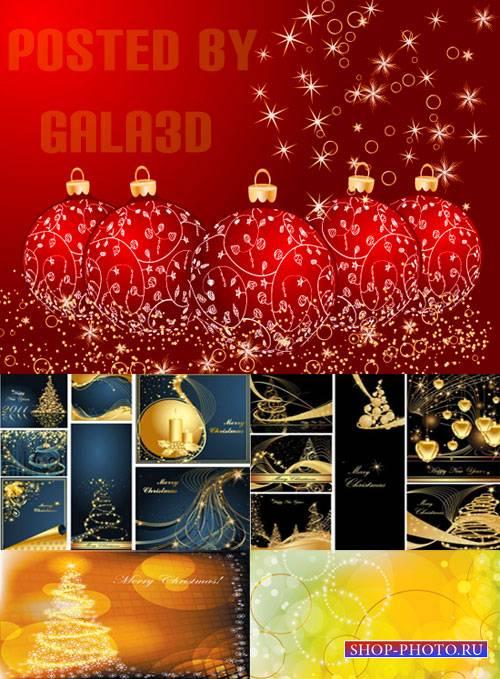 Коллекция новогодних векторных фонов - Beautiful christmas