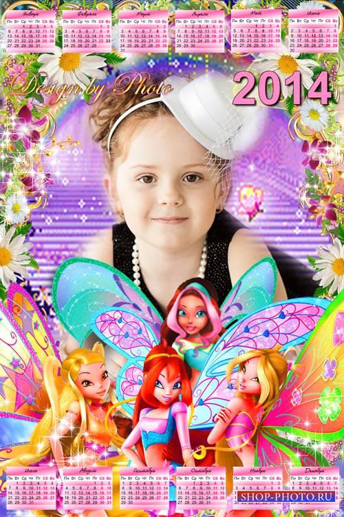 Календарь - рамка на 2014 год - Winx