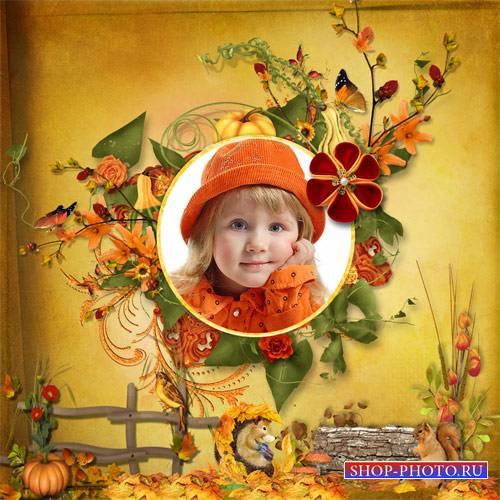 Рамка детская - Заглянула осень в сад