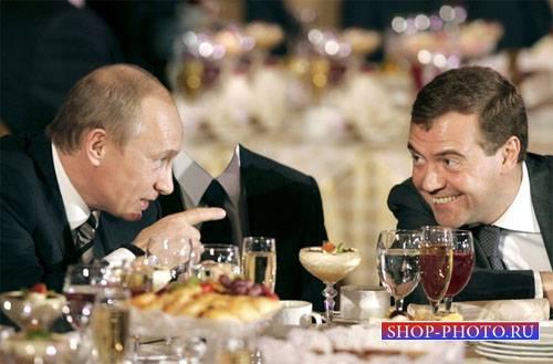 Шаблон psd - Встреча с президентами