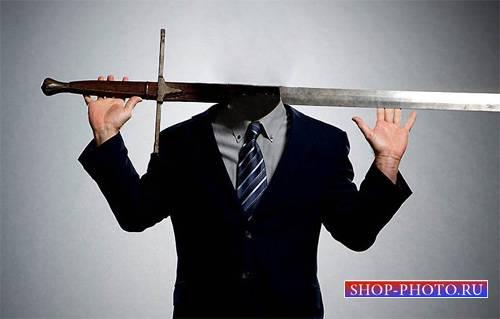 Шаблон для фотомонтажа - В костюме с мечом в руках