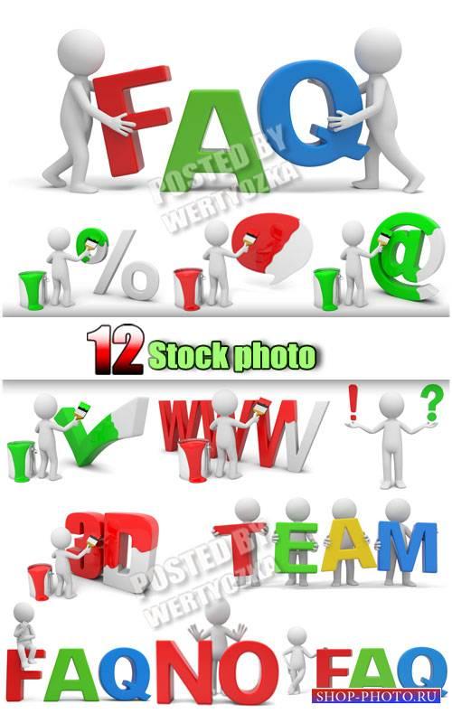 3D человечки в различных вариациях / 3D men in different variations - stock ...
