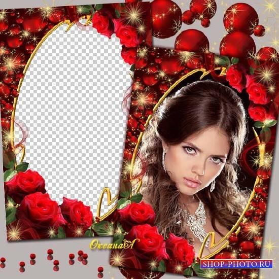 Фоторамка – Гламурная роза и новогодние шары