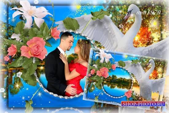 Рамка для фотошопа - Любовь и верность