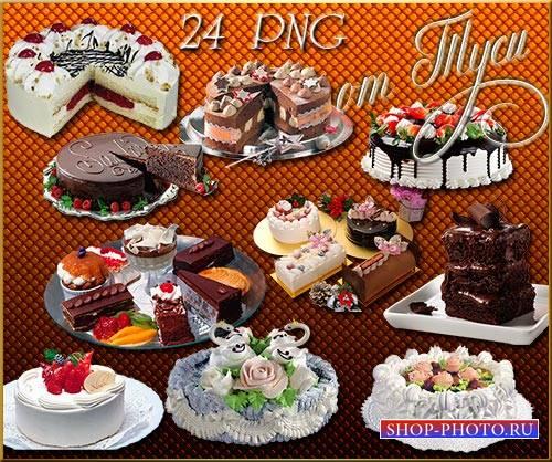 Клипарт - Вкусный торт к празднику