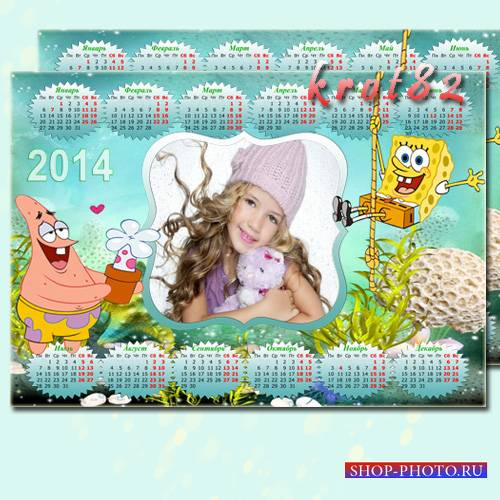 Детский календарь-рамка на 2014 год с губкой боб – Время веселья