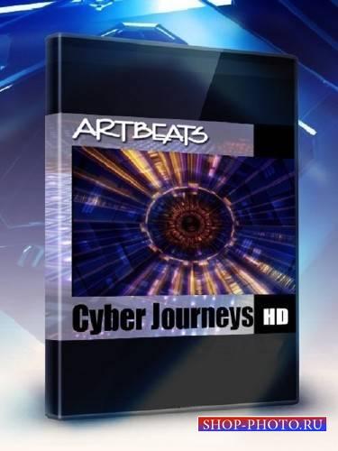 Сборник футажей Cyber Journeys HD (MOV)