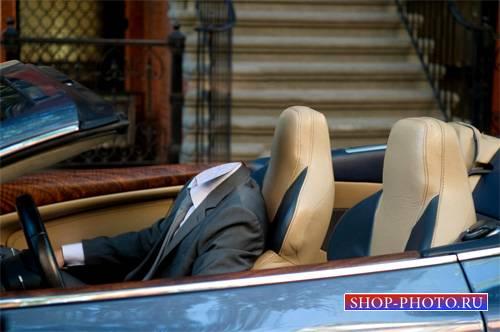 Шаблон мужской - В костюме в престижном vip автомобиле