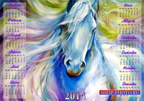 Календарь - Живописная лошадка