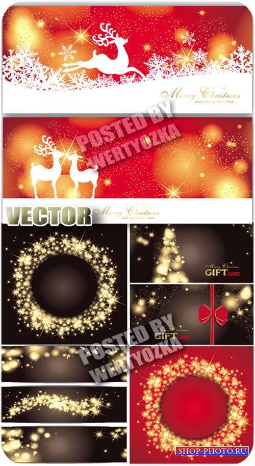Олени на новогодних сверкающих фонах / Christmas backgrounds - stock vector
