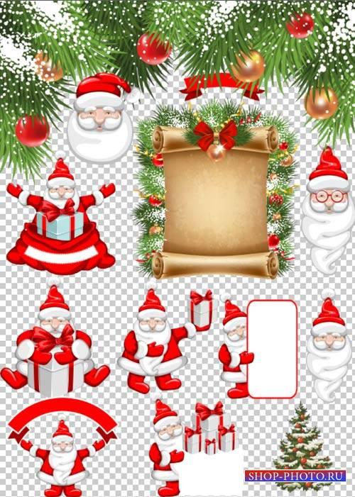 Клипарт - Сказочные Дед морозы с подарками еловые ветки с шарами на прозрач ...