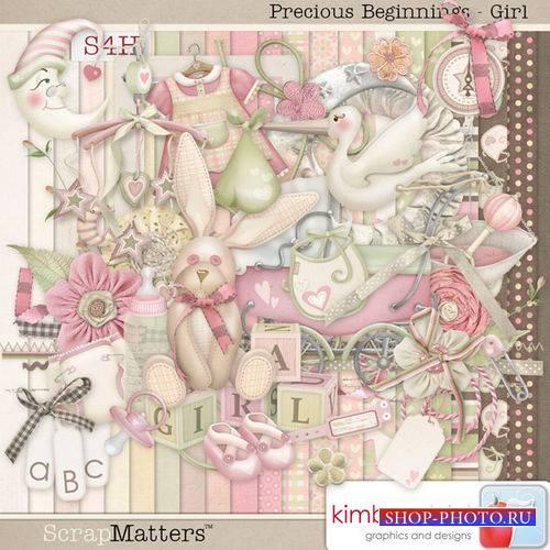 Нежный детский скрап-комплект для девочек - Драгоценные начинания