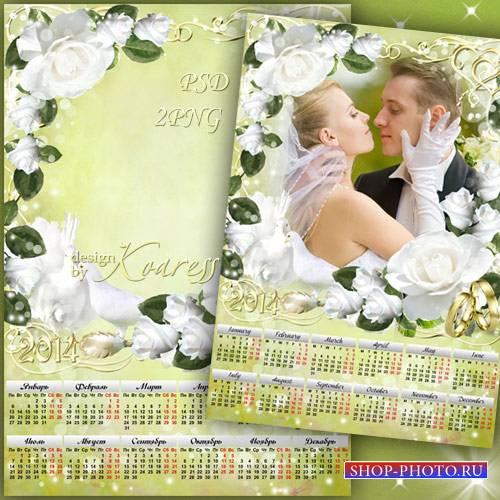 Романтический свадебный календарь-фоторамка на 2014 год для фотошопа - Розы ...
