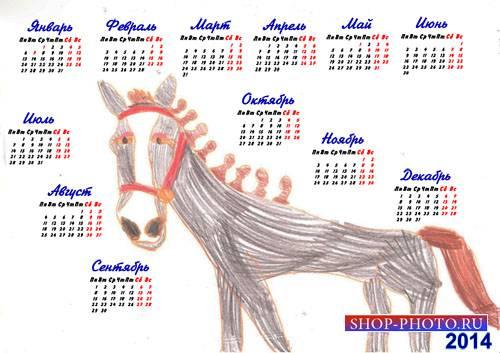 Календарь - Позитивная лошадка